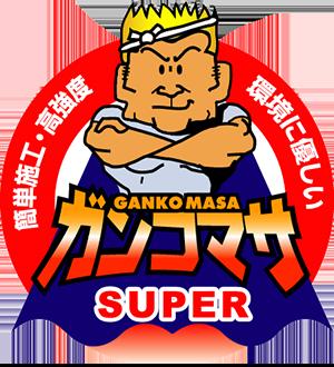 SUPER GANKOMASA